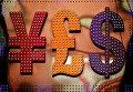 Логотипы йены, евро и доллара