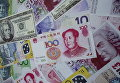 Купюры валют мира
