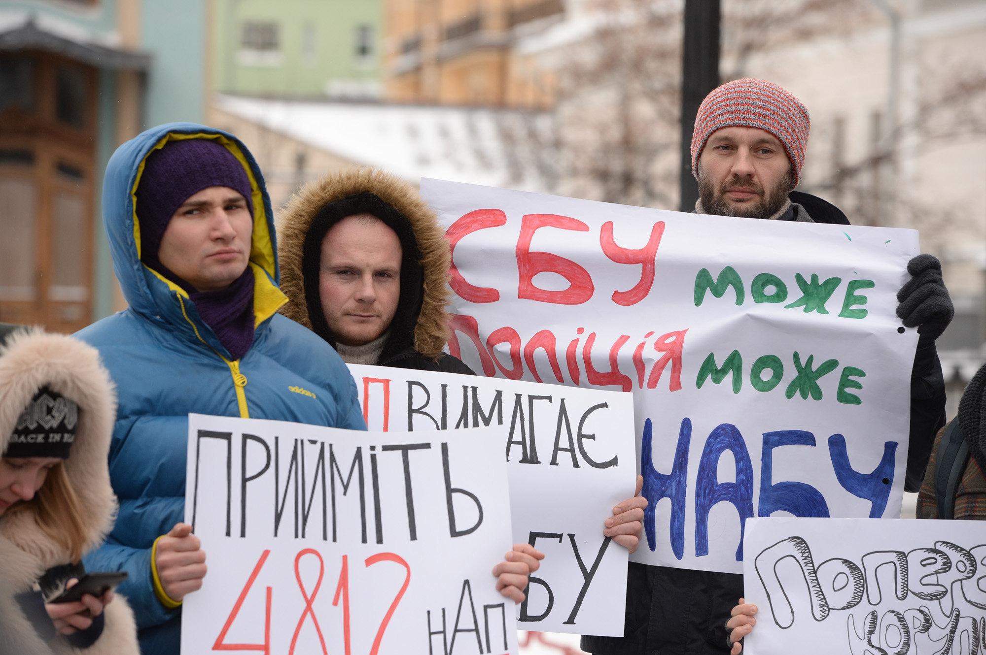 Активисты призвали депутатов предоставить НАБУ право насамостоятельную «прослушку»