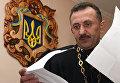 Экс-судья Игорь Зварич