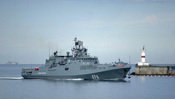 Сторожевой корабль ВМФ РФ Адмирал Григорович