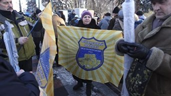 Участники финансового майдана в Киеве