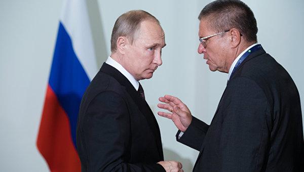 Президент РФ Владимир Путин и министр экономического развития РФ Алексей Улюкаев.