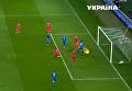 Украина vs Сербия: Евгений Шахов открыл счет. Видео