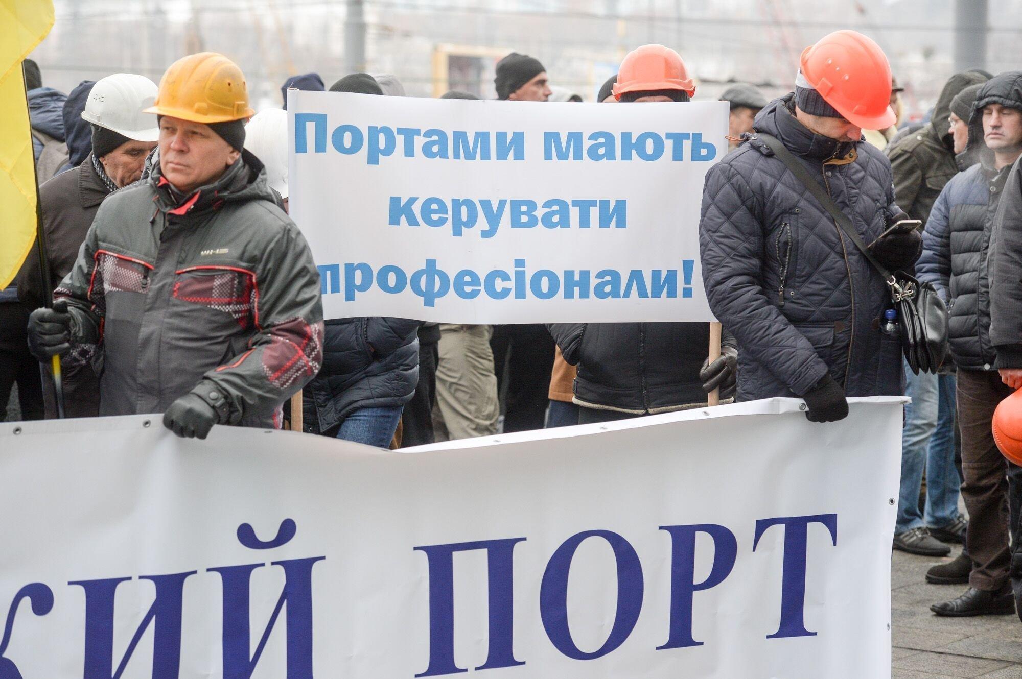 ВНиколаевском отделе ГП «АМПУ» будет проведена проверка— В.Омелян