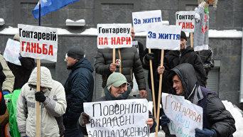 Акция протеста под НБУ