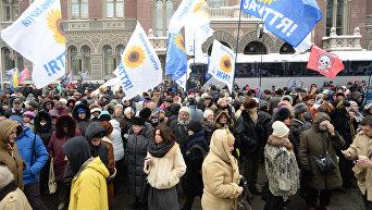 Акция протеста под НБУ 17 ноября 2016 года