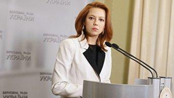 Народный депутат Алена Шкрум