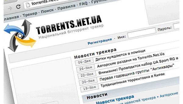 Torrents.net.ua