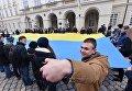 Во Львове во время празднования Дня студента развернули флаг Украины