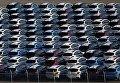Автомобили в Кавасаки