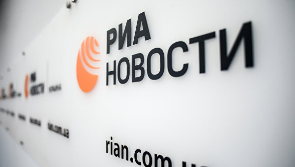 Пресс-центр РИА Новости Украина