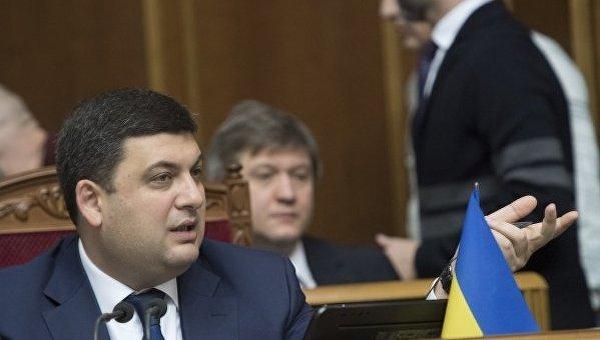 Владимир Гройсман в Верховной Раде