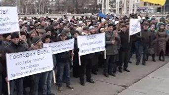 Массовый митинг в Запорожье