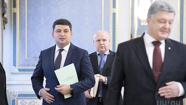 Владимир Гройсман и Петр Порошенко. Архивное фото