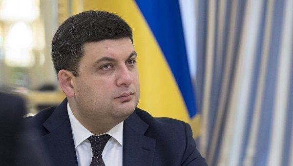 Украина подписала договоры напоставку газа стремя европейскими компаниями