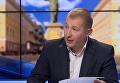 Защита Януковича намерена требовать очную ставку с Порошенко. Видео