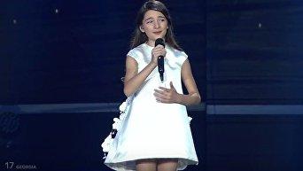 Победная песня Грузии на детском Евровидении