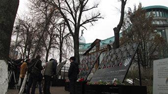 Третья годовщина Евромайдана