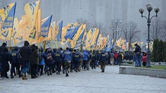 Картинки по запросу Марш за импичмент Порошенко в центре Киева. Хроника