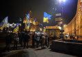 Митинг на Майдане в годовщину Евромайдана