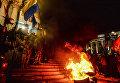 На Майдане зажгли шины