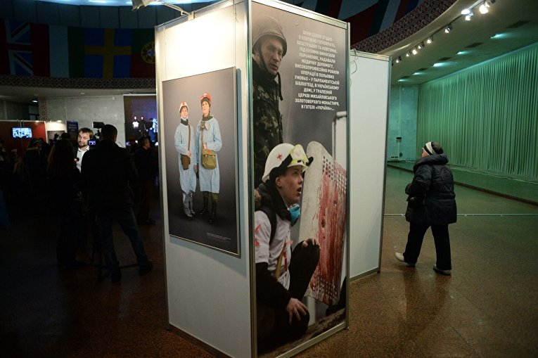 В Киеве представили фотовыставку посвященную 100-летию украинской Революции