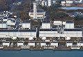 Атомная электростанция в городе Нараха, префектуре Фукусима, Япония