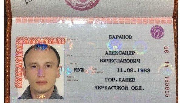 Генконсульство РФ вОдессе запросило копии документов задержанных русских военных