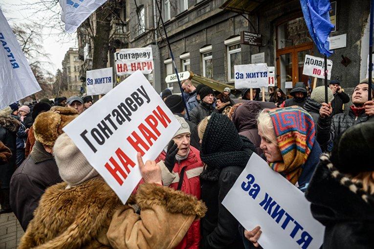 Митинг под зданием Нацбанка сторонников партии За жизнь на отставку Валерии Гонтаревой