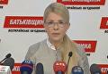 Скандал на пресс-конференции Тимошенко: комментарий журналиста. Видео