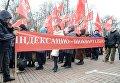 Митинг социалистов под Кабмином