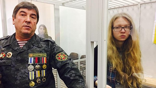 Депутат Рады вистерике приковал себя наручниками кнеонацистке