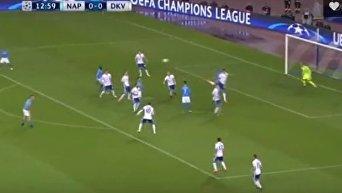 Киевская команда Динамо не смогла победить итальянскую Наполи. Видео