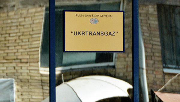 Киев объявил, что уменьшения давления вГТС Украины непроизошло