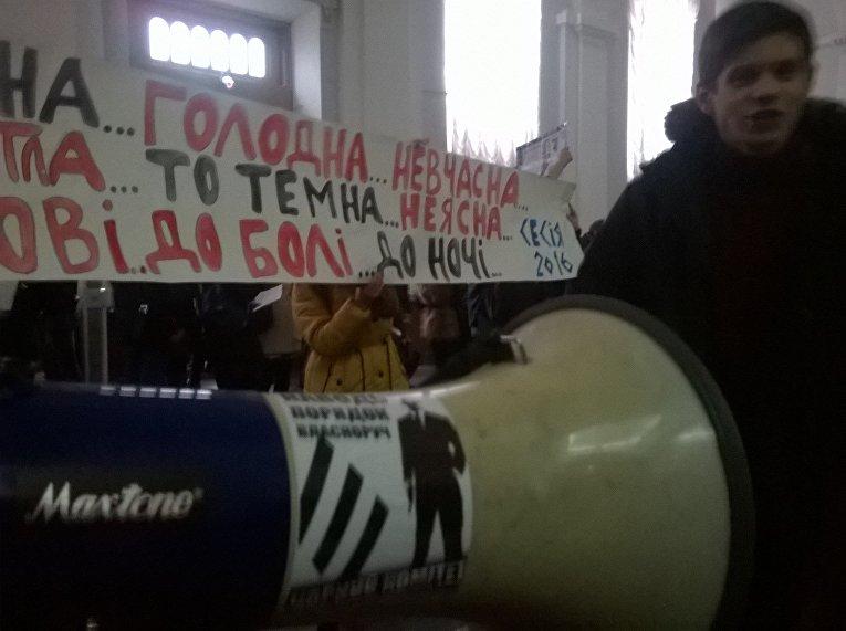 Акция протестов студентов КНУ имени Тараса Шевченко в Киеве 24 ноября