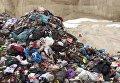Львовский мусор оказался под Тернополем