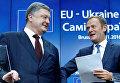 Петр Порошенко и Дональд Туск на саммите Украина-ЕС в Брюсселе. Архивное фото