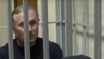 Ефремов возмутился решением Печерского суда. Видео