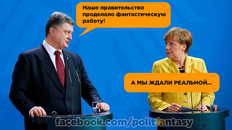 http://rian.com.ua/images/101902/81/1019028126.png