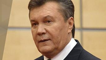 Допрос Виктора Януковича. Видео