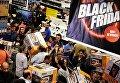 Черная пятница: покупатели в магазине в Сан-Паулу