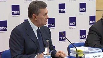 Пресс-конференция Януковича в Ростове