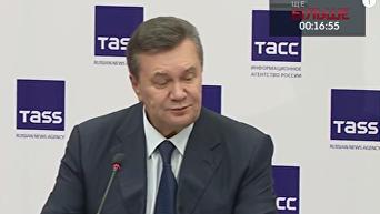 Я не святой, я сделал много ошибок. Янукович о события 2014 года. Видео