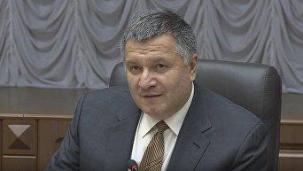 Арсен Аваков: в ближайшие два года мы будем проводить деоккупации Донбасса