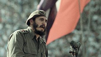 Фидель Кастро выступает на митинге дружбы между народами СССР и Республики Куба