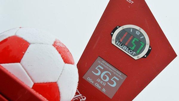 Церемония открытия стелы обратного отсчета до старта ЧМ-2018 по футболу