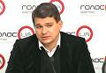 Директор консалтинговой компании Инвест-Эксперт Виктор Медвидь