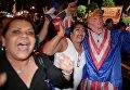Ликование кубинцев в Майами по поводу смерти Фиделя Кастро