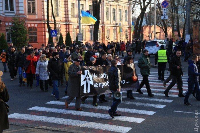 Траурный марш памяти жертв голодоморов в Одессе